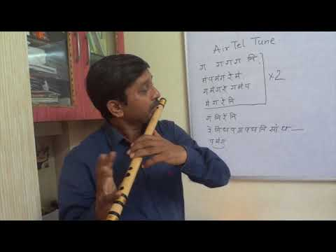 AIRTEL TUNE ON FLUTE | IN HINDI | SIMPLE VERSION TUTORIAL | G - SYNTH MUSICA