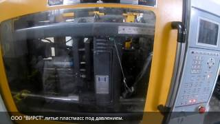 Производство изделий из пластмассы и резины.(ООО