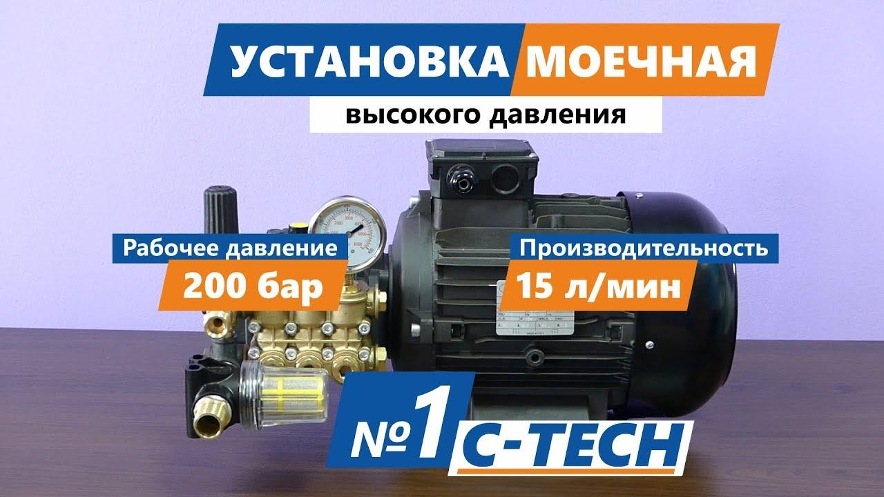 Топливный насос высокого давления (ТНВД) Isuzu 6SD1 TURBO - YouTube
