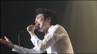 僕がいた(Live at Zepp Nagoya)<br />