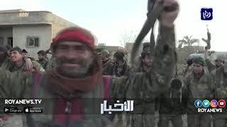 """""""قسد"""" تعلن القضاء التام على داعش في سوريا - (23-3-2019)"""