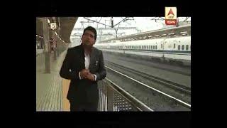Ghantakhanek sangesuman: Work of bullet train starts in India, accident of Rajdhani Expres