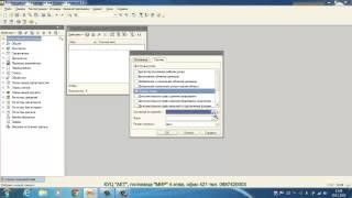 Как установить пароль на информационную базу в 1С 8.2 Украины.  Видеоурок.