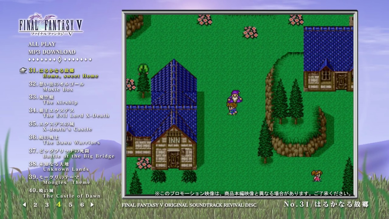 Check out the Final Fantasy V Revival Blu-ray Disc Original