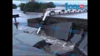 В Карталах из-за мощного наводнения эвакуированы 200 человек.