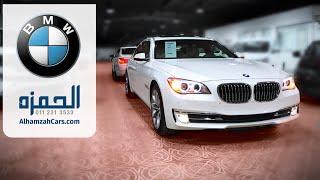 بي ام دبليو BMW 730Li 2015