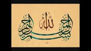 Sufi - Tasavvuf Musiki Meşk