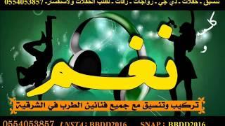حمود العيسي ـ هاضني قلبي علي الوادي ـ شباب الفيصل #2017
