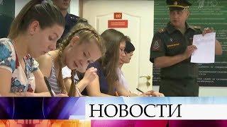 В Краснодарском авиационном училище начался второй набор курсанток.