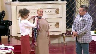 Дело о бабушке в стиле дедушки - Модный приговор (Modnyy Prigovor)