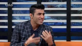 بامداد خوش - ورزشگاه - صحبت های احمد ولی هوتک درباره مسابقه بعدی و حریف اکراینی اش