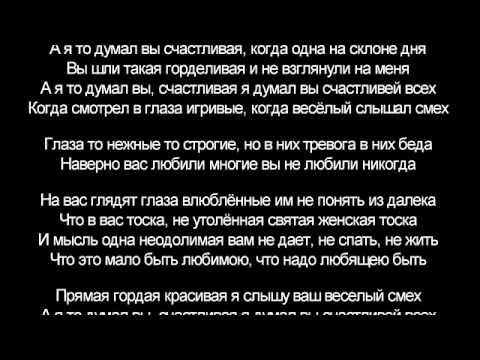 Владимир Михайлов А я то думал, вы счастливая
