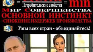 Смотреть видео Президент России• НЕЗАВИСИМОСТЬ - ОТКАЗ ОТ СВЯЗКИ • И «Command SJ Excellence» • 19 секунд онлайн
