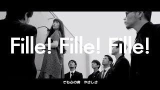 南波志帆「Fille! Fille! Fille!」Music Video