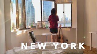뉴욕 휴가 | 놀고 먹고 힐링하는 브이로그. 뒷마당 홈…