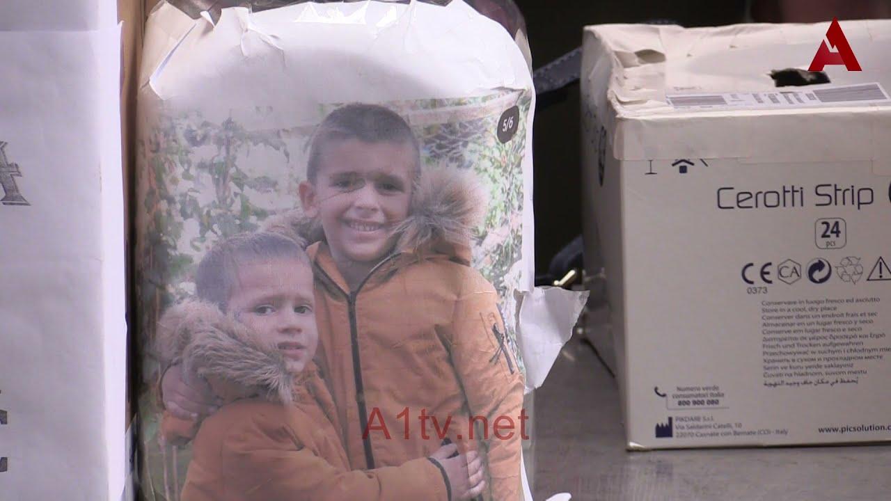 Humanitarna akcija za braću Kardović