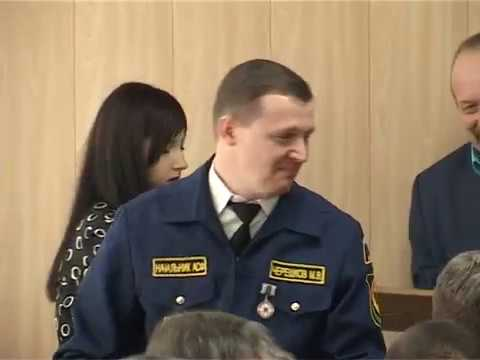 2812 Армавир Новости Spasateli