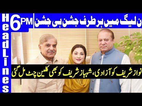 Historical Day for PML-N | Headlines 6 PM | 26 March 2019 | Dunya News