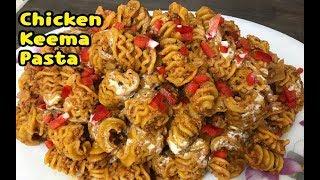 Tasty/Spicy Chicken Keema Pasta / Chicken Pasta New Way / Spicy Pasta By Yasmin's Cooking