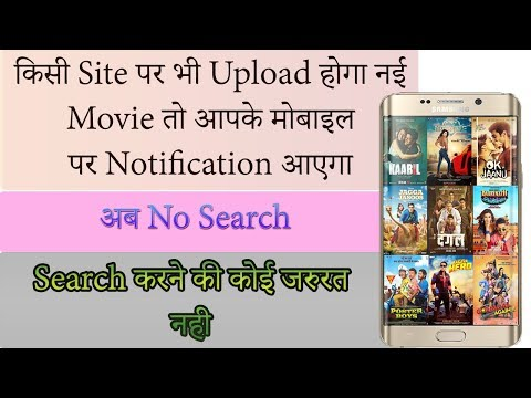 High Quality New Release Movie Download 2018 Hindi  हिंदी   PC Guide Hindi