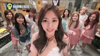 Download lagu (ENGsub)[60FPS 1080P] TWICE - TWICE SONG, 트와이스 - 트와이스송 오빠생각