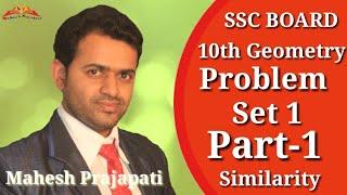 10th Geometry Problem Set 1 Part-1 || Similarity || Mahesh Prajapati