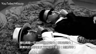 [中字MV]Leessang - Pursuit Of Happiness 找到幸福 행복을 찾아서 thumbnail