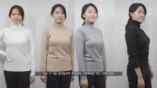 [오데올라] 수현 - 베이직 폴라 니트