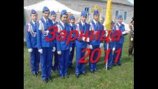 Зарница УСОШ 2014