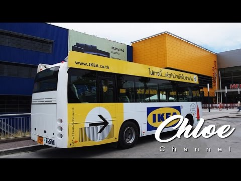 How To Go To IKEA At MEGA BANGNA By Shuttle Bus At BTS Udomsuk | รอรถบัสเมกาบางนา