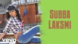 Devudu Chesina Manushulu - Subba Laksmi Video   Ravi, Ileana
