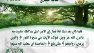 سنن النسائي - باب قول الإمام اللهم بين
