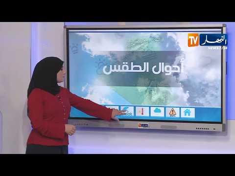 الأحوال الجوية: إستمرار سقوط أمطار رعدية على المناطق الشرقية و منطقة الواحات
