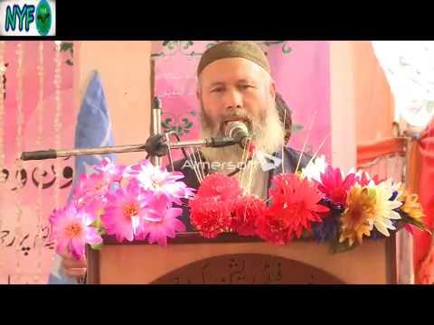 Molana Rustam ali anjum speech (NYF Melad 2014)