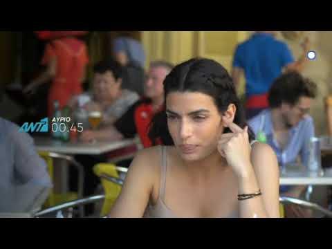 Celebrity Travel   Trailer Cuba S02 E16