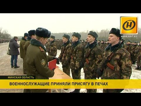 Молодое пополнение принесло присягу на верность белорусскому народу