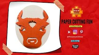 #學中文 #TraditionalMandarin #ChinesePaperCutting #paper art #Jiǎnzhǐ  牛Ox Chinese paper cutting