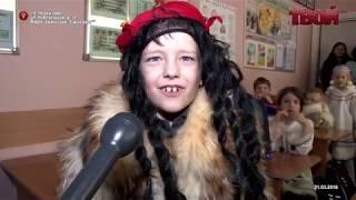 Фестиваль ''Многообразие культур в традициях России'' в гимназии ''Тарасовка''
