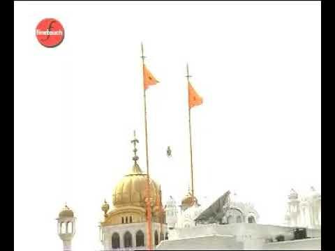 Bhai Hardev Singh Diwana - Mitar Pyare Nu