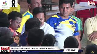 PRIZE CEREMONEY AT BHOOMI GARDENIA 1 TROPHY 2019 / KALAMBOLI