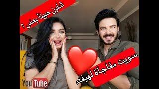 شلون حبينة بعض . بكر خالد هيفاء حسوني
