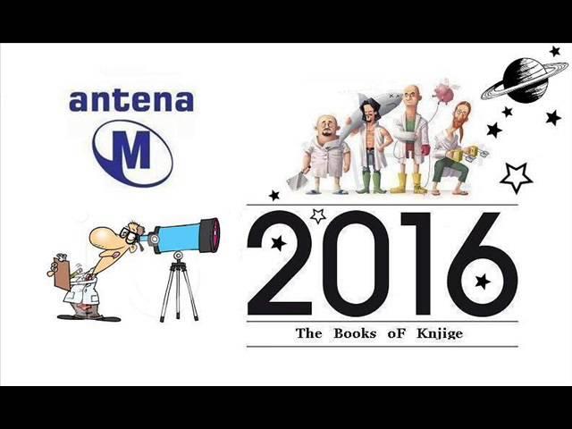 The Books of Knjige - Astronom ( 26.02.2016 )