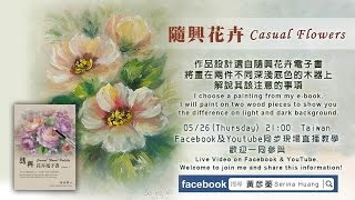 【teach painting】「teach painting」#teach painting,20160526_Live現...