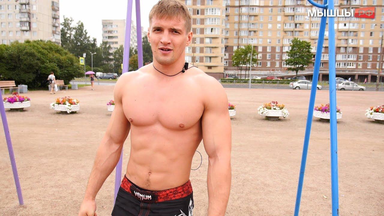 Уличная тренировка для продвинутых с Александром Ивановым