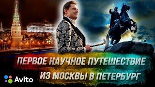 Канал здравого смысла (Понасенков) альт