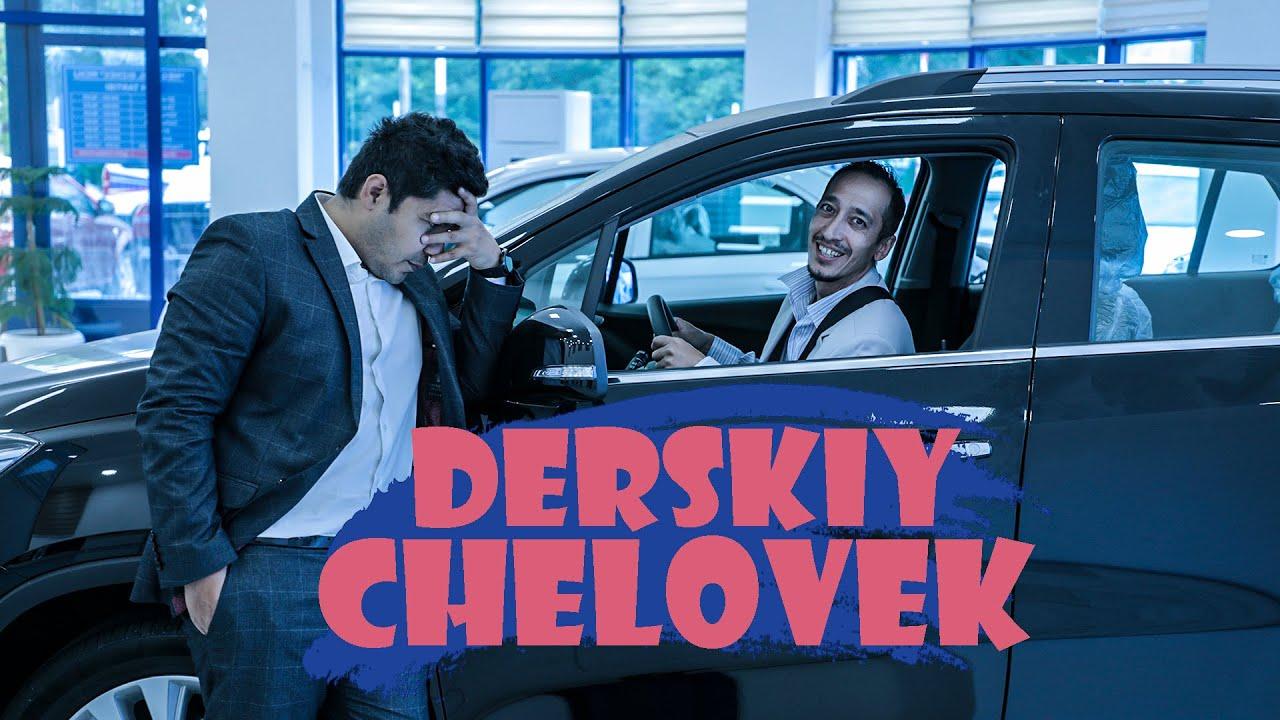 Prjanoff - Derzkiy CHELOVEK