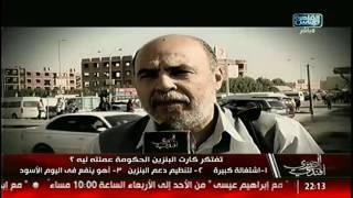 المصرى أفندى    موجة البرد الشديدة .. شهادات البنك الأهلى .. كيف تواجه غلاء الأسعار