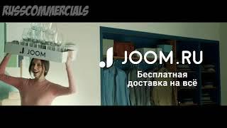Реклама Joom - Точная таблица размеров | Бесплатная доставка