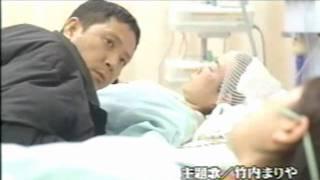 広末涼子 小林薫 歌:竹内まりあ 曲:天使の休息.