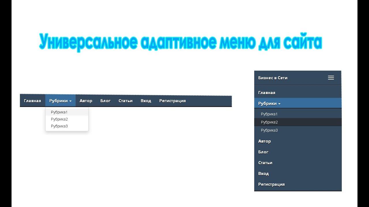 помогите мне сделать свой сайт пожалуйста